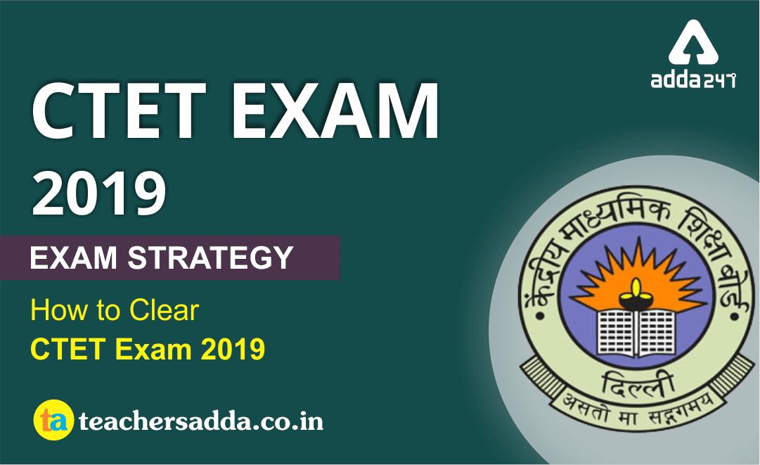 CTET 2019 Exam Date